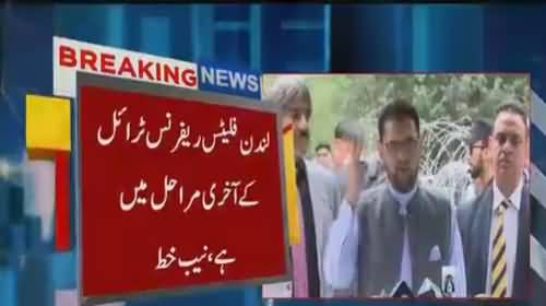 NAB writes letter to interior ministry to put Sharif family name in ECL