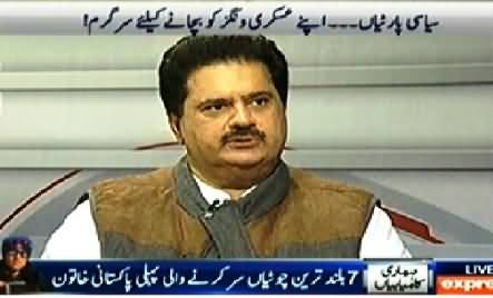 Nabeel Gabol Does Not Know the Exact Number of His Wives