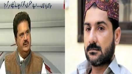 Nabeel Gabol Exposing In Live Show How PPP Supports Lyari Ganster Uzair Baloch
