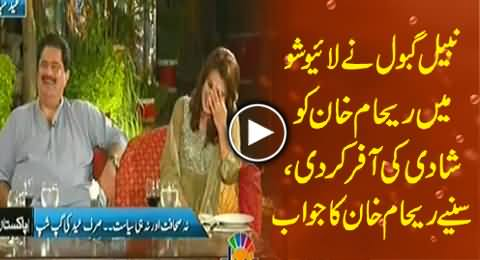 Nabeel Gabol Proposes Reham Khan in Live Show, Watch Reham Khan's Reply