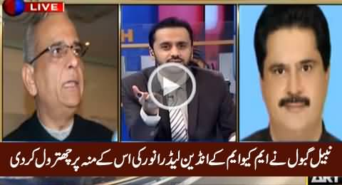 Nabil Gabol Blasts on MQM's Indian Leader M Anwar And Calls Him Liar & Mad on His Face