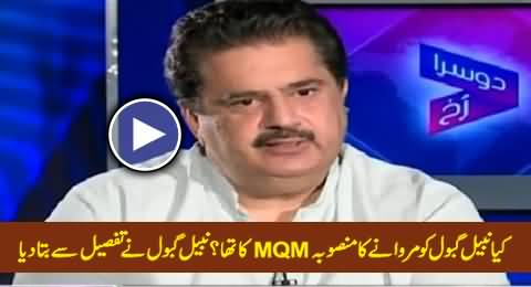 Nabil Gabol First Time Reveals the Details of His Murder Plan in Live Show