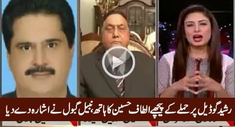Nabil Gabol Hints Altaf Hussain's Involvement in Attack on Rasheed Godil