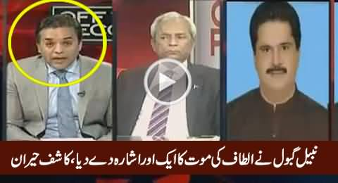 Nabil Gabol Hints That Altaf Hussain Will Not Be In This World Soon