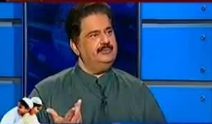 Nabil Gabol Hints That Attack on Faisal Vawda's Car Was Drama