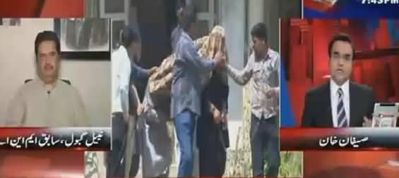 Nabil Gabol Ne Imran Khan Se Karachi Mein Dharne Ke Appeal Kar Di