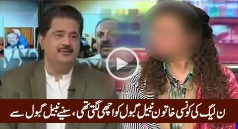 Nabil Gabol Revealed Which Female Member of PMLN He Liked Very Much