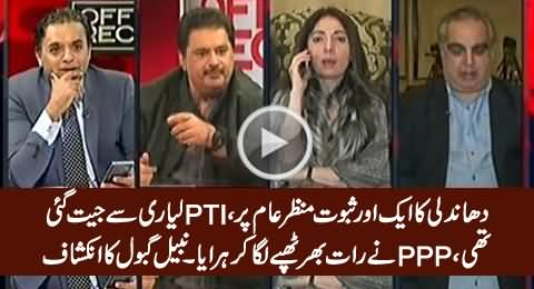 Nabil Gabol Reveals in Live Show How PPP Did Rigging Against PTI in Lyari