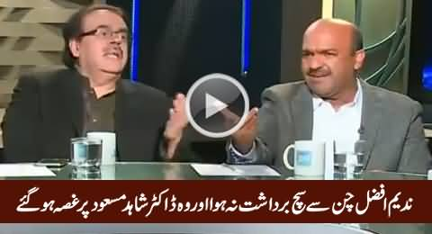 Nadeem Afzal Chan Could Not Bear The Truth And Got Angry on Dr. Shahid Masood