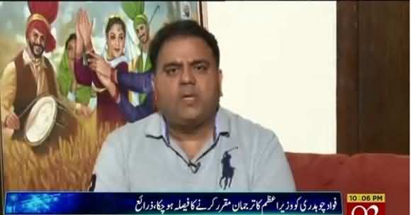 Nadeem Afzal Chan Isn't Going Anywhere He Will Stick As Spokesperson Of PM - Fawad Chauhadry