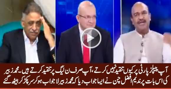 Nadeem Afzal Chan Made Muhammad Zubair Speechless For Saying