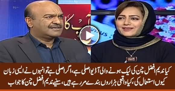Nadeem Afzal Chan's Response About His Leaked Audio