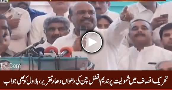 Nadeem Afzal Chan's Speech in Malak Waal Jalsa After Joining PTI - 25th April 2018