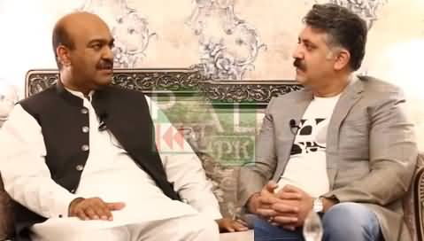 Nadeem Afzal Chan Tells Why He Decided To Leave PPP And Joined PTI