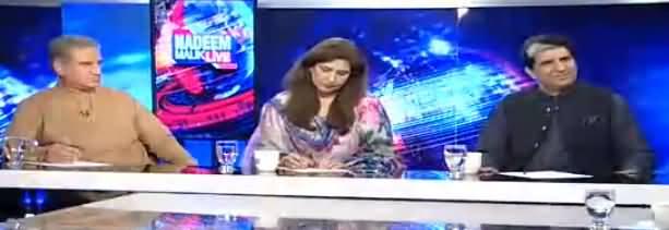 Nadeem Mailk Live (Asif Zardari Vs Nawaz Sharif) - 1st May 2018