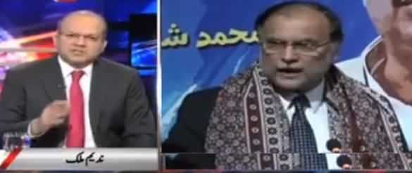Nadeem Malik Analysis on London Meeting & Sharif Family's Internal Differences