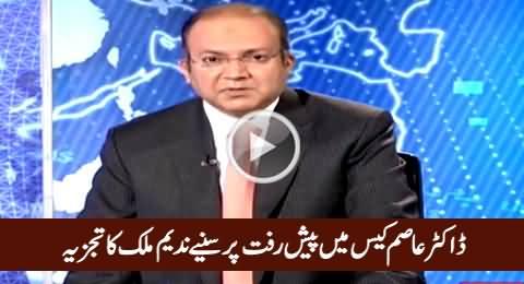 Nadeem Malik Analysis on Today's Progress & Future of Dr. Asim Hussain Case