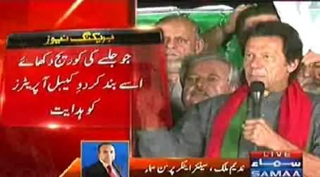 Nadeem Malik Blasts PMLN Govt on Suspending Samaa News Transmission