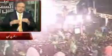Nadeem Malik Comments on Nawaz Sharif's Speech of Gujranwala