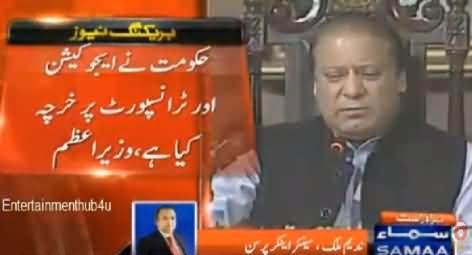 Nadeem Malik Comments on Prime Minister Nawaz Shareef Speech