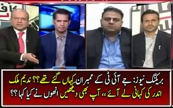 Nadeem Malik Giving Breaking News in a Live Show about Qatri Prince