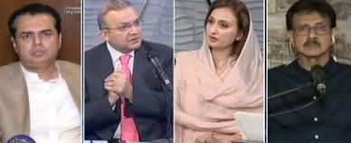 Nadeem Malik (Is Govt Not Serious About Corona?) - 4th June 2020