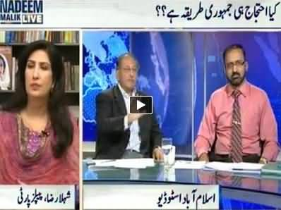 Nadeem Malik Live (11 May Big Trouble For Govt) - 8th May 2014