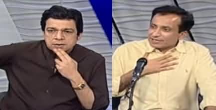 Nadeem Malik Live (2 Years of PTI Govt) - 18th August 2020
