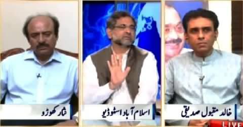 Nadeem Malik Live (2015 Is Election Year - Imran Khan) – 6th May 2015
