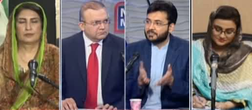 Nadeem Malik Live (26 March Ko Maryam Ki Paishi) - 22nd March 2021