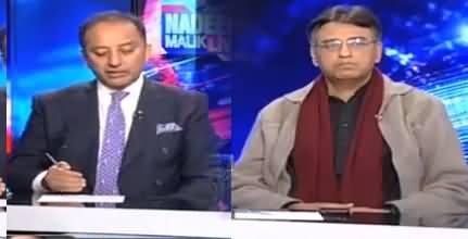 Nadeem Malik Live (7 Sala Zainab Ka Qatal) - 10th January 2018