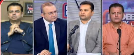 Nadeem Malik Live (700 Pakistanis in Pandora Papers) - 4th October 2021