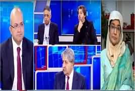 Nadeem Malik Live (Aafia Siddiqui's Message to Imran Khan) – 7th November 2018
