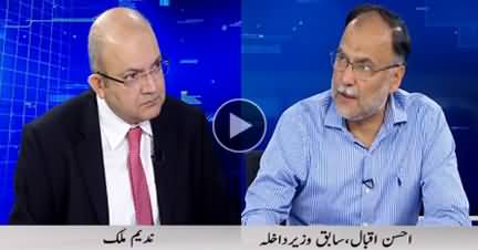Nadeem Malik Live (Ahsan Iqbal Exclusive Interview) - 18th October 2018