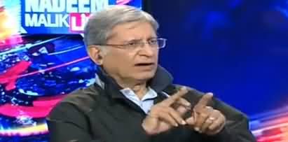 Nadeem Malik Live (Aitzaz Ahsan Exclusive Interview) - 12th March 2018