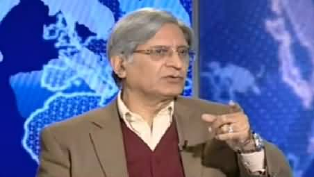 Nadeem Malik Live (Aitzaz Ahsan Exclusive Interview) – 20th January 2015