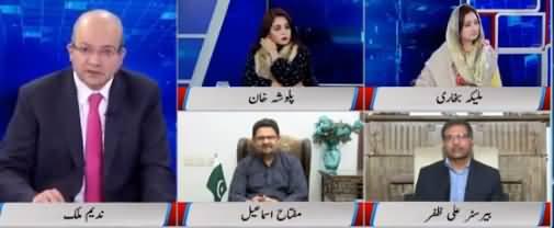 Nadeem Malik Live (Aleem Khan Ki Giraftari) - 6th February 2019