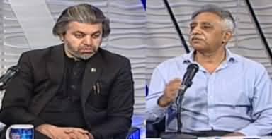 Nadeem Malik Live (All Parties Conference) - 21st September 2020