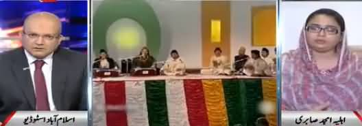 Nadeem Malik Live (Amjad Sabri Ke Qatilon Ko Saza) - 2nd April 2018