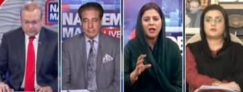 Nadeem Malik Live (Anwar Mansoor's Allegation on Judiciary) - 20th February 2020