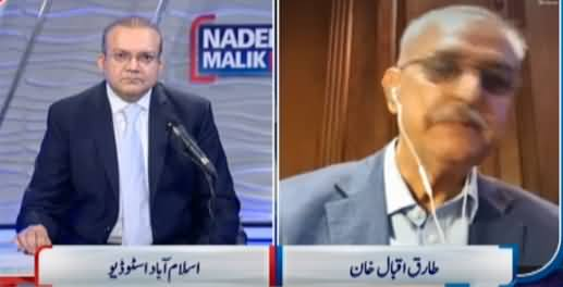 Nadeem Malik Live (AOB Audit Report, Other Issues) - 7th June 2021