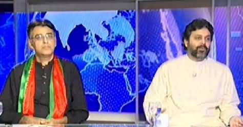 Nadeem Malik Live (Are PMLN & PPP Losing Popularity Due to Dharnas) – 23rd October 2014