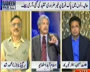 Nadeem Malik Live (Army Chief Annoyed on Criticism to Army) – 7th April 2014