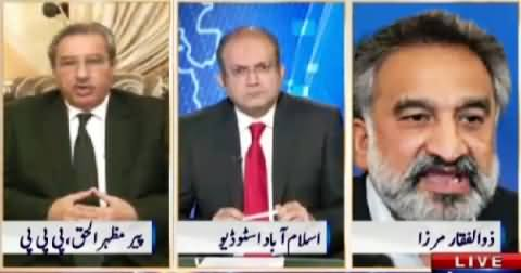 Nadeem Malik Live (Arrests in Sindh, PPP Meeting in Dubai) – 8th September 2015