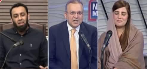 Nadeem Malik Live (Asif Zardari Refused To Resign) - 16th March 2021