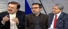 Nadeem Malik Live (Assembly Mein Shoor Sharaba) - 12th February 2020