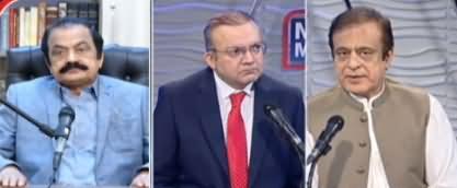 Nadeem Malik Live (Ayaz Sadiq's Statement) - 29th October 2020
