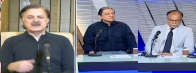 Nadeem Malik Live (Azad Kashmir Election) - 8th July 2021