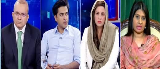 Nadeem Malik Live (Bachon Se Ziadati Ke Waqiat) - 23rd September 2019