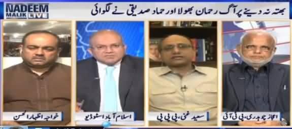 Nadeem Malik Live (Baldia Town JIT Report) - 22th February 2016